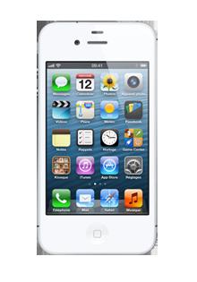 forfait mobile telephones mobilescreens=entreetcategories=occasiondesigns=tactilesort=bestPricesOPEN