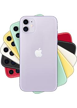 iphone 11 multi mauve 250x350