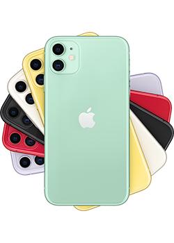 iphone 11 multi vert 250x350