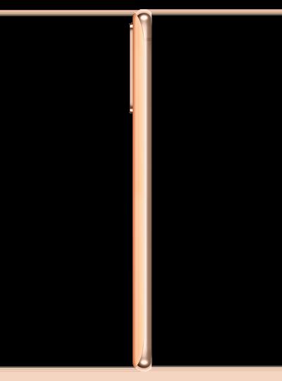 SAMSUNG Galaxy S20 FE orange