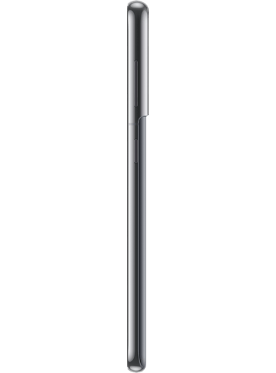 SAMSUNG Galaxy S21 5G gris